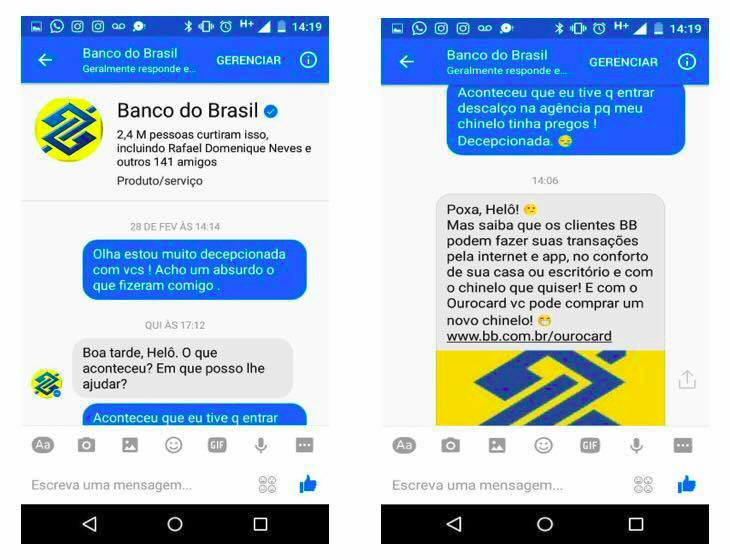 Banco do HueHueBR - meme