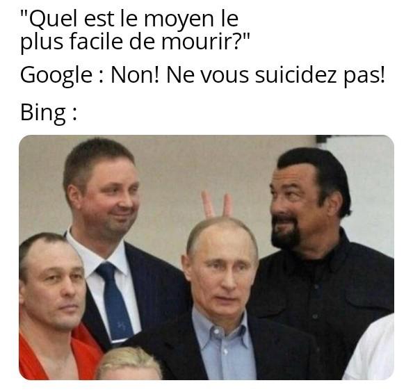 Reprise - meme