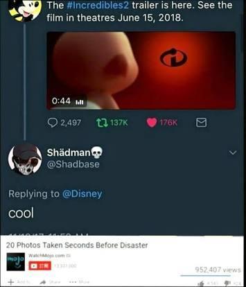 Merda - meme