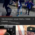 Tripaloski, tripa, tripa loski