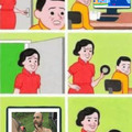 Mãe Exemplar