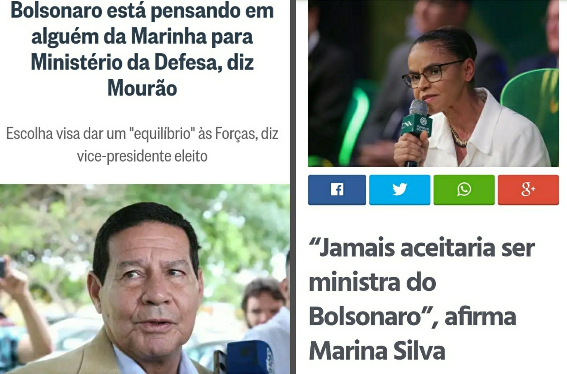 Combater nas Marinas do Brasil - meme
