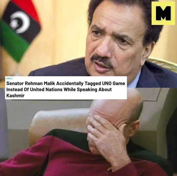 Pakistani politicians smh - meme
