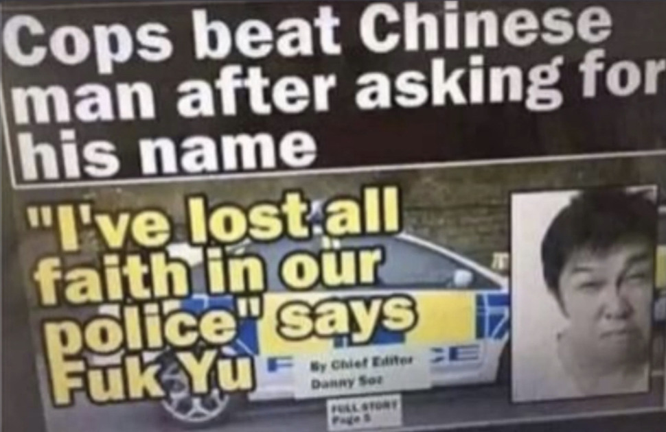 Damn cops - meme