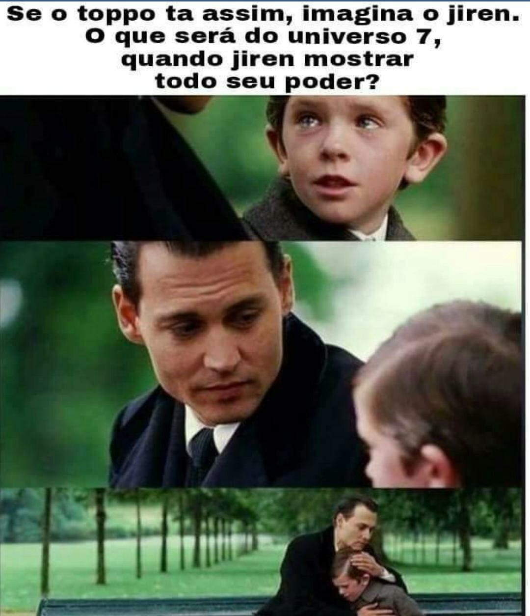DB SUPER LIXO - meme