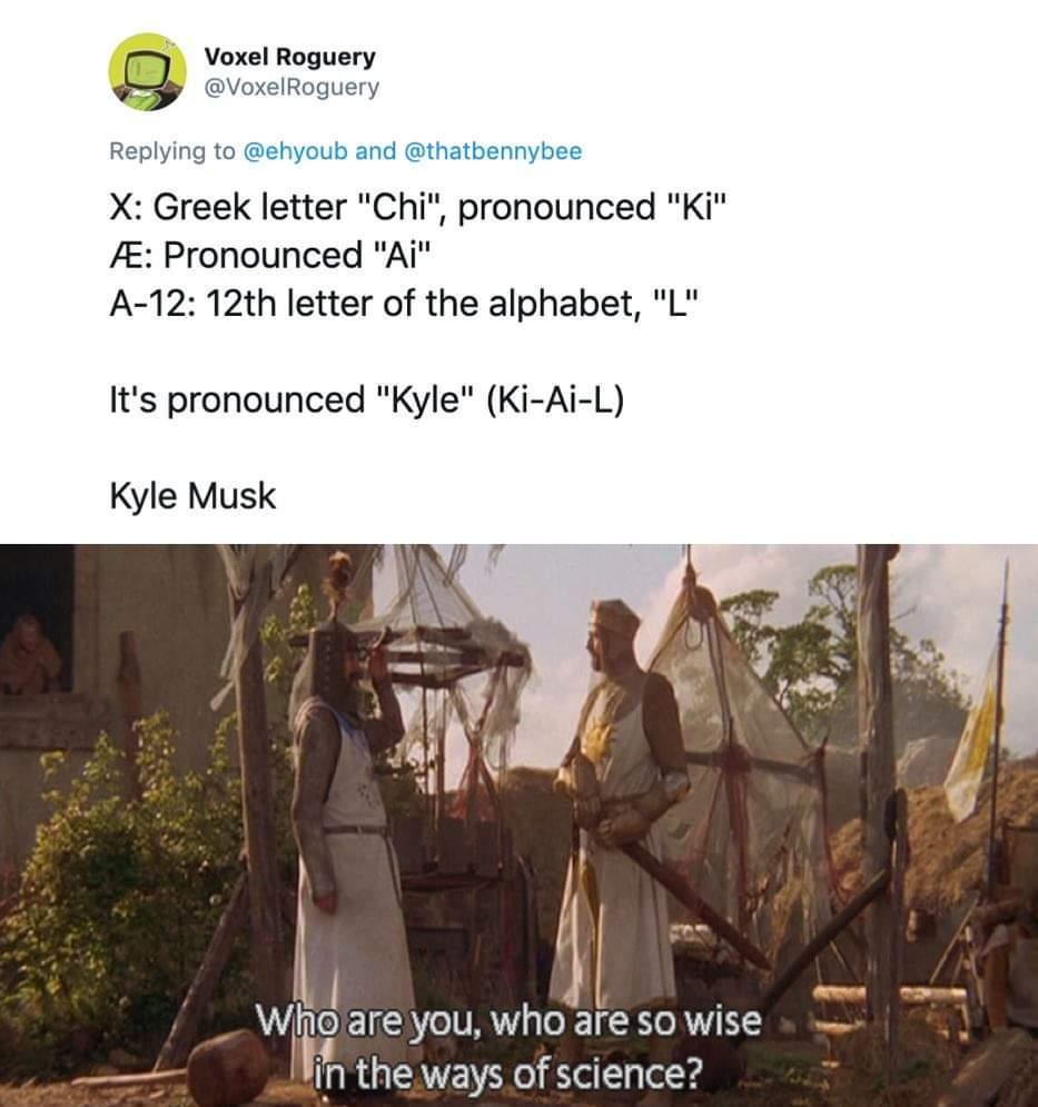Löl - meme