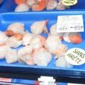 Le pire c'est qu'ils mettent l'étiquette pour les gros débiles qui savent pas faire la différence avec le poisson.