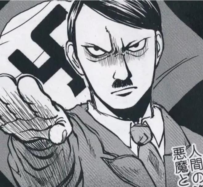 Así es ¿Cómo supiste que Hitler Shippuden es mi anime favorito? - meme