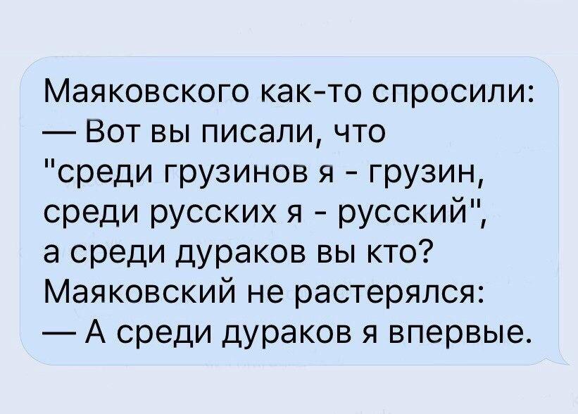 ))) - meme