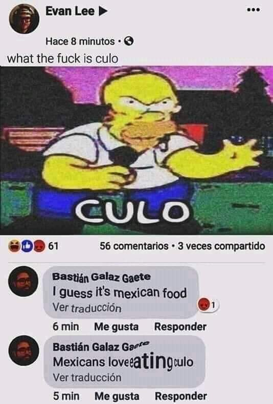 C u l o - meme