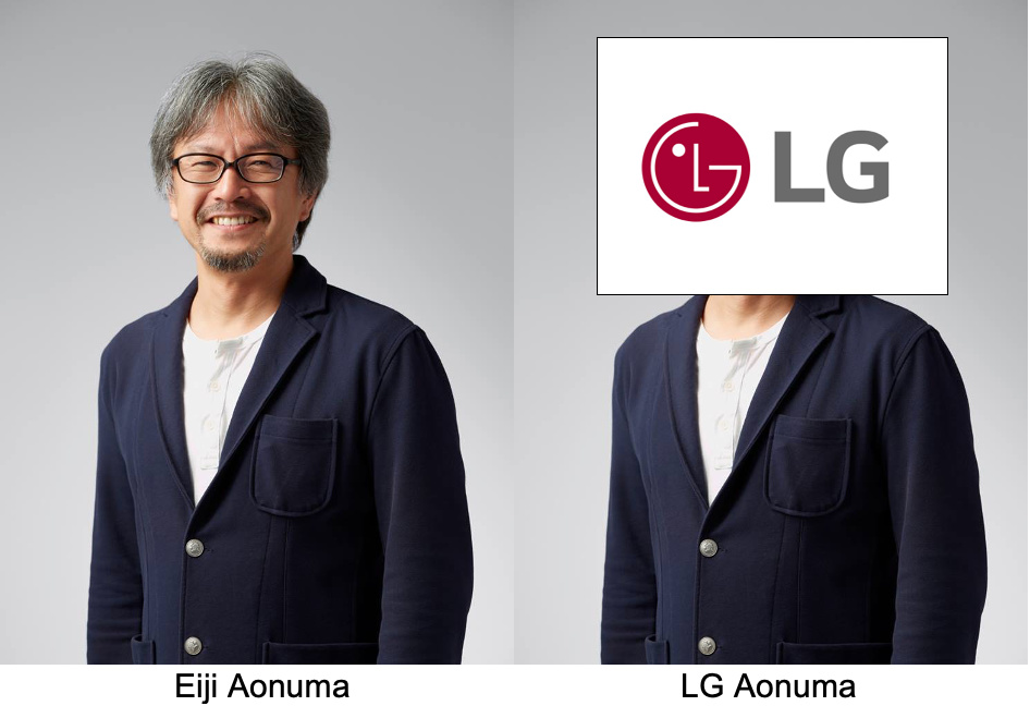 Eiji Aonuma y LG Aonuma - meme