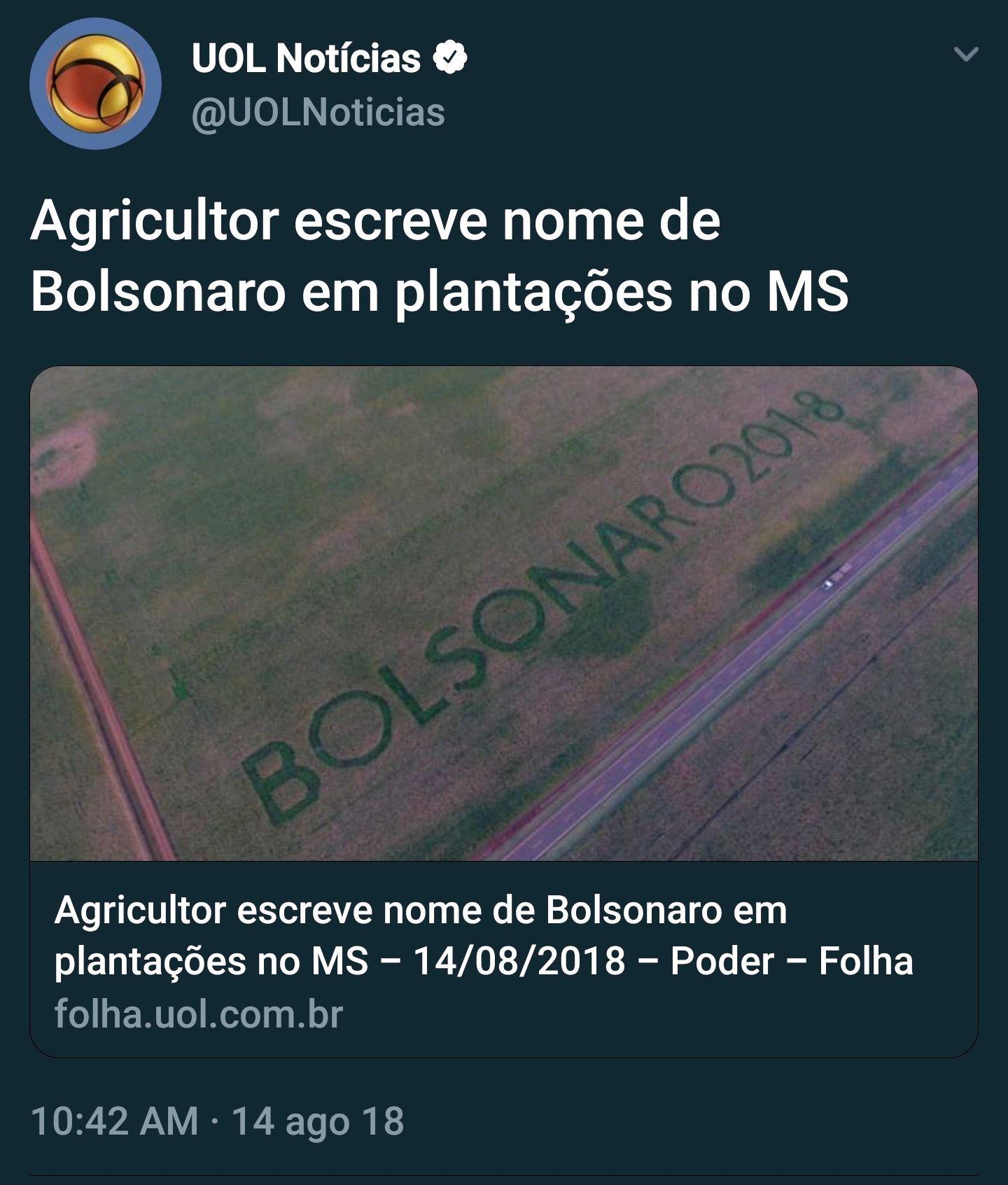 Bolodemilho2018 - meme
