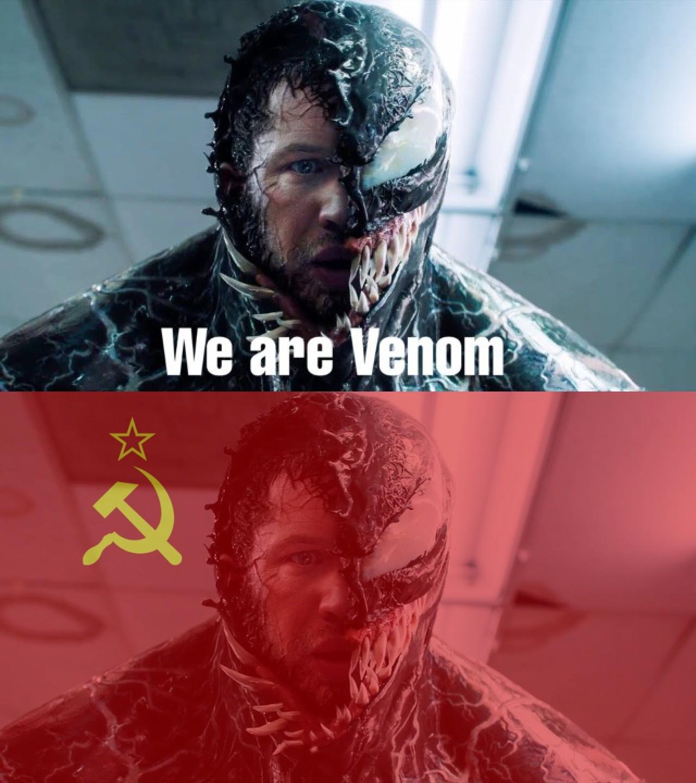 NOSOTROS - meme
