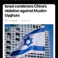 Only Israel is allowed  to do that not you China