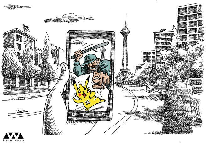 POKEMON GO is forbidden in IRAN - meme